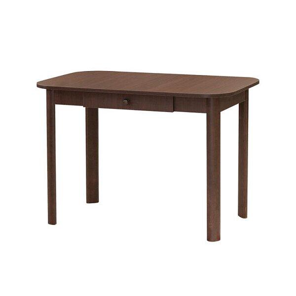 Stůl BONUS se zásuvkou